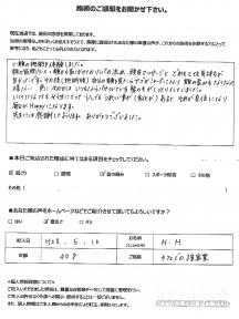 0542_001-5